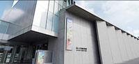 会場の「京都大学総合博物館」