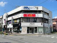 横浜公庫創業融資獲得支援センターの外観