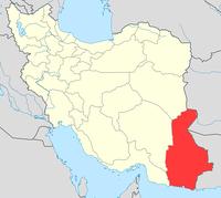 Provinz Sistan und Belutschistan