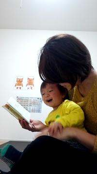 大分市大在にある英会話スクール・英語教室のいもと英会話スクール。ママの膝で絵本を読み聞かせ。世界に羽ばたく人材を両親と一緒に育てたい
