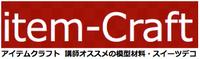 株式会社 i-Craft