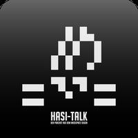 http://hasi.it/calendar