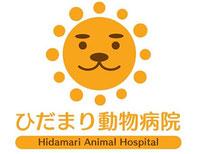 地域猫の手術をしてくださる吉祥寺の動物病院です。