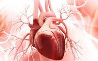 Etude internationale sur les désordres cardiaques