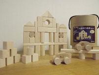 ヨーロッパ産木材を使用した、安心安全無塗装仕上げの木製玩具