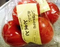 爽やかな酸味と甘みのバランスが、昔ながらの「トマトらしいトマト」を楽しませてくれます