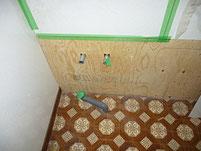 防水・防熱・湿気対策