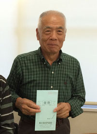 2015.10.8第67回優勝、横内良明氏。