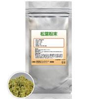 松葉【粉末】(100g)天然ピュア原料