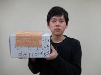 三重大学医学部(伊勢高校)