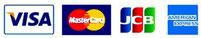 使用できるクレジットカード VISA、MASTERCARD、JCB、AMERICAN