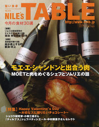旨い食卓NILE'S TABLE vol.14