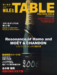 旨い食卓NILE'S TABLE Vol.7