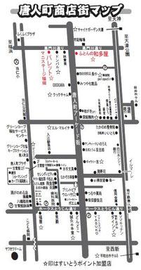 唐人町商店街振興組合 加盟店マップ