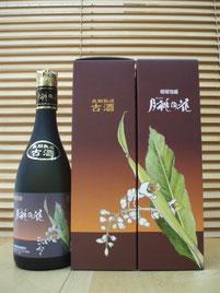 25度古酒月桃の花 720ml