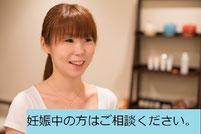 北九州市小倉南区徳力のリラクゼーションマッサージ店リセッタの女性と子供のスタッフ