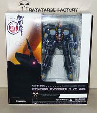 GNU-Dou VF-22S Dynamite 7 Ratatarse Exclusive - Ratatarse Factory