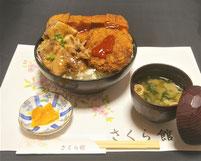 刺身定食  2,160円