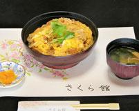 黒豚カツ丼 1,298円