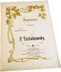 Романс, посвященный Дезире Арто, Чайковский, ноты для фортепиано