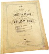 Вьётся ласточка, фантазия на тему романса Гурилёва, Николай де Вильм, ноты для фортепиано
