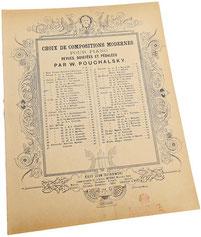 Второй вальс, Бенжамен Годар, ноты для фортепиано
