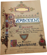 Раймонда, балет, Александр Глазунов, ноты для фортепиано