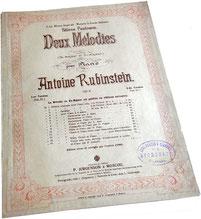 Две мелодии, Рубинштейн, старинные ноты