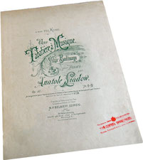 Музыкальная табакерка, Лядов, антикварные ноты для фортепиано