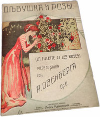 Девушка и розы, Овенберг, ноты для фортепиано