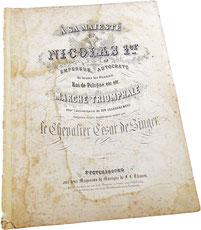 Триумфальный марш в честь коронации Николая I, шевалье Сезар де Санжи, антикварные ноты для фортепиано