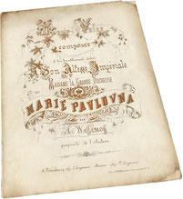 Мария-вальс, посвящается Великой княгине Марии Павловне, Вилламов, ноты