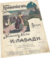 Кавказская ночь, вальс, Лабади, ноты для фортепиано, Циммерман