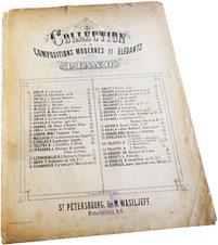 Детский вальс ля-бемоль мажор, Корнелиус Гурлитт, ноты для фортепиано