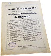 Шопен, Колыбельна (Гензельт), старинные ноты