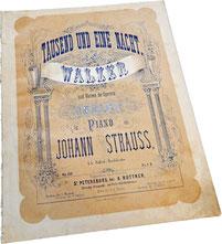 Тысяча и одна ночь, вальс, Иоганн Штраус, ноты