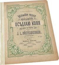 Оседлаю коня, блестящая фантазия на тему русской песни Варламова, Нёстельбергер, ноты