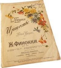 Изящество, Жорж Финокки, ноты