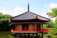 阿部文珠院・浮御堂