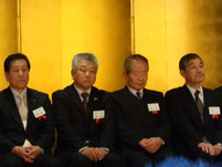 個人部門表彰の高縁社長一人おいて廣田会長