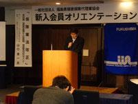 鎌田組織委員長