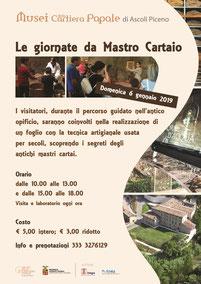 """Musei della Cartiera Papale, """"Giornate da Mastro Cartaio"""""""