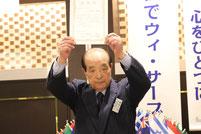 第1副地区ガバナー L. 石川 信義