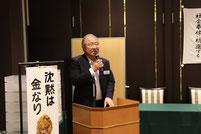 旭川平和LC会員親睦委員長  L.粟田 和成