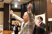 2年理事 L.窪田 明規夫
