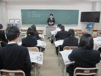 菅沼堅吾代表の特別授業。