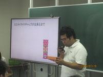 学習発表会で、カゴメについてプレゼンテーション。