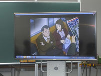事前学習として啓発アニメを視聴。