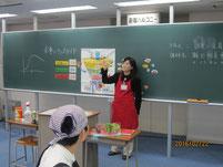 瀬口裕美香さんのしごと講話。