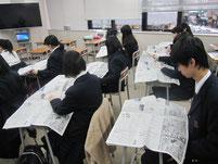 新聞を読む生徒たち。